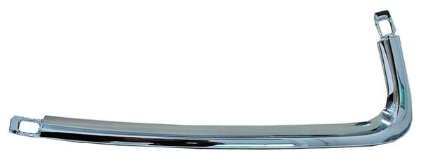 Grila radiator Mitsubishi ASX, 01.2010-2012, stanga, crom, 6400C963, 525505-3